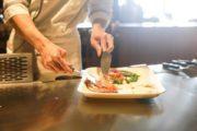 Aşçı elemanı iş ilanları