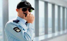 Bay Güvenlik Elemanı - İkitelli